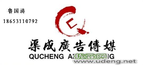 济南市报纸证件遗失声明广告-济南电梯广告