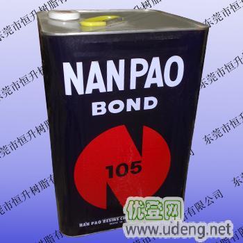 南宝树脂105,105拉网胶水