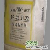 天狗牌瓷砖粘接剂,天津瓷砖粘接剂
