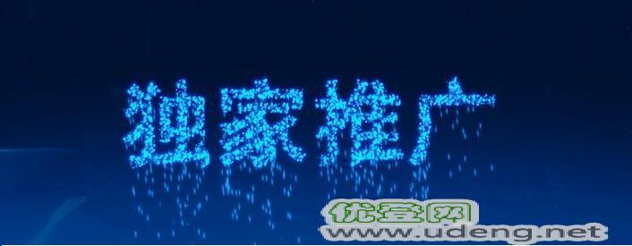 上海独家演出节目 星空畅想 星空幻想