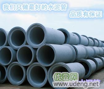 福州市罗源水泥管供应,水泥管批发出售, 价格