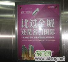 济南电梯广告资源框架电梯广告