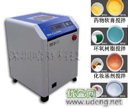 深圳哈赛/HASAI搅拌脱泡机 搅拌机 旋转消泡机