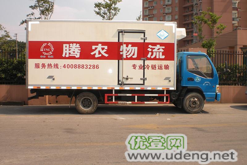 长途冷藏运输 上海冷链车配送