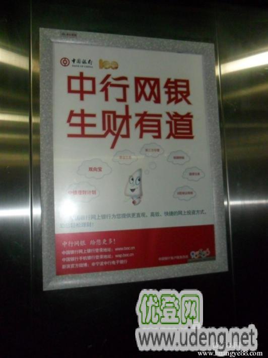 电梯广告,写字楼电梯广告,住宅小区电梯广告