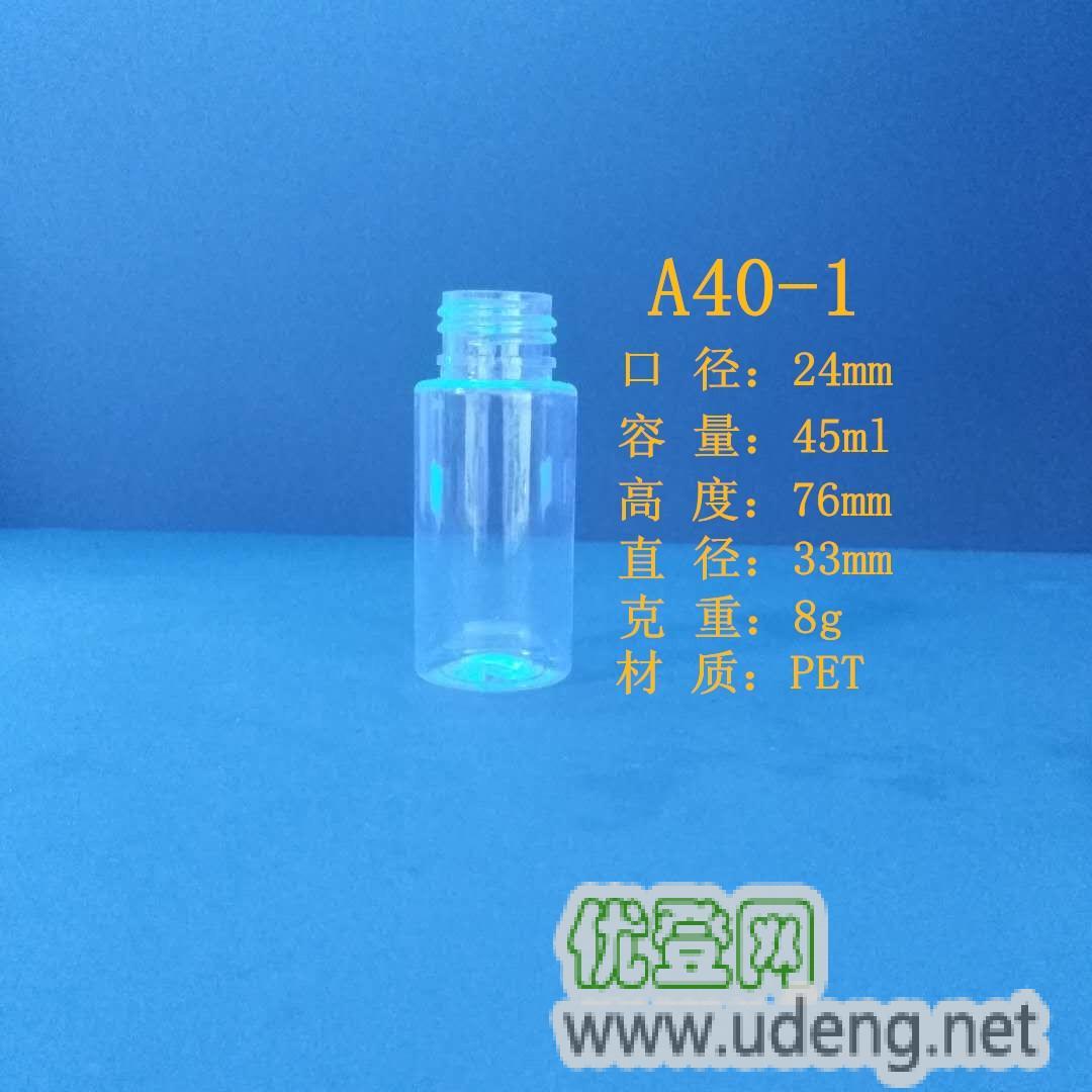 PET产品瓶、塑料瓶、塑料公仔、工艺品
