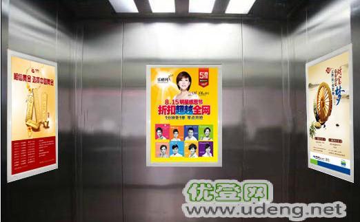 专业供应宁波电梯广告  浩达传媒