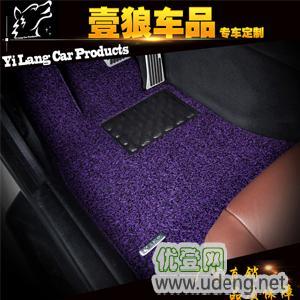汽车环保丝圈脚垫可定制专用丝圈脚垫新款一体封边四季通用防水垫
