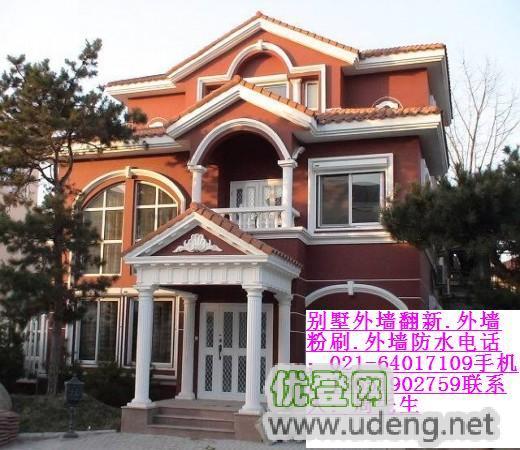 上海涂料粉刷公司,别墅外墙涂料粉刷,外墙涂料施工