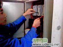 闵行区快速上门维修各种家庭电路线路故障