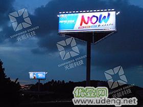 户外广告LED灯