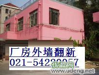 上海奉贤区奉城厂房外墙粉刷