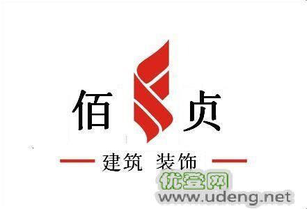 上海佰贞房屋翻新公司、墙面粉刷、二手房粉刷、旧房翻新、别墅粉刷