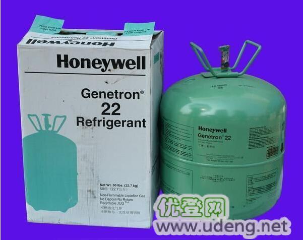 霍尼韦尔R22制冷剂  氟利昂 冷媒 雪种 R410