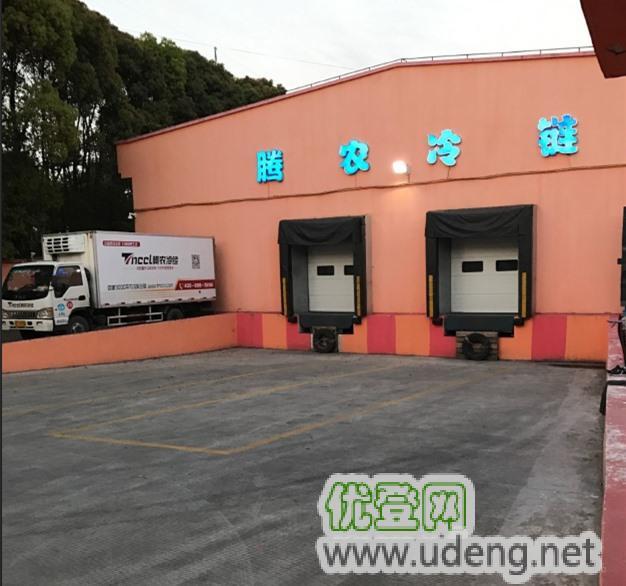 冷链零担货运 上海腾农冷链专线物流 专注冷链运输12年