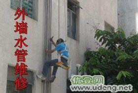 上海水管爆裂维修 浦东外墙水管漏水改造施工