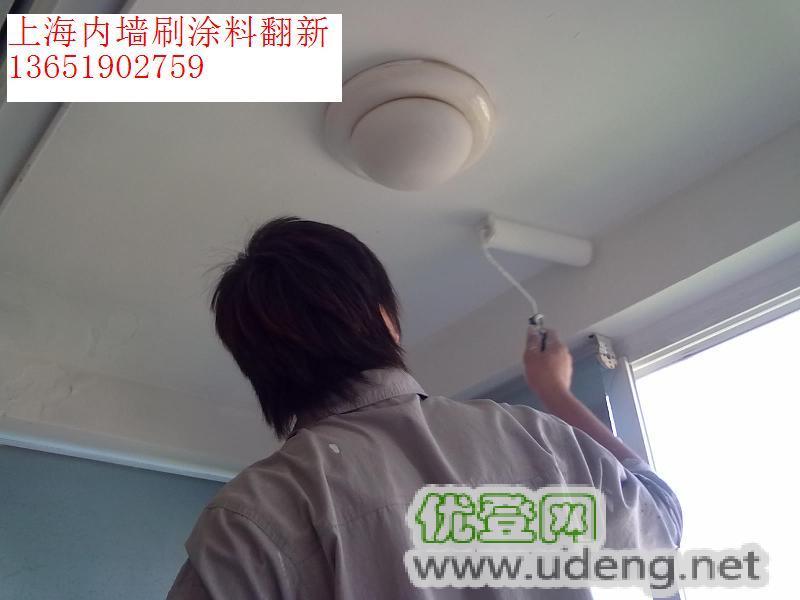 黄浦区旧房翻新 墙面粉刷 卫生间防水 二手房刮腻子 刷涂料