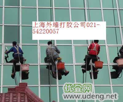 上海外墙标语 字体安装拆除 外墙打胶防水 高楼窗户打防水胶