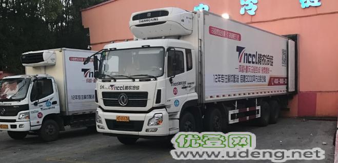 提供全国冷藏零担运输 冷冻零担物流 上海腾农零担物流运输