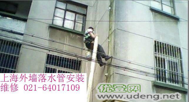 上海浦东外墙漏水改造,外墙水管维修改装 旧厂房翻新刷涂料