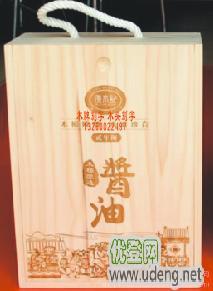 北京红酒木盒刻字,梳子上刻字,毛笔上刻字