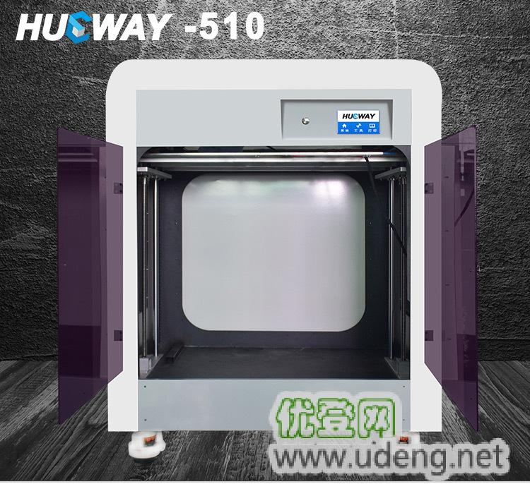 优锐510,3D打印机,高精度大尺寸