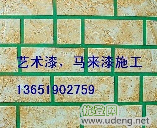 上海真石漆施工 上海真石漆报价、外墙水性多彩涂料施工