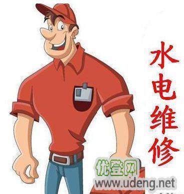 杨浦区24小时上门维修电工 维修各种电路故障