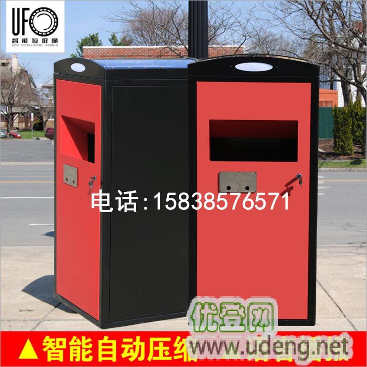 公园小区太阳能智能垃圾桶全自动