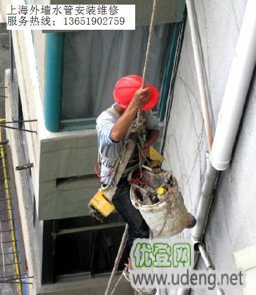 浦东新区外墙水管安装师傅 专业一直顶楼排水管维修或更换