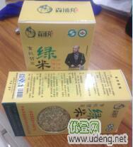 翡翠绿稻米,香汤丸绿米,翡翠绿米,188元,唐河特产