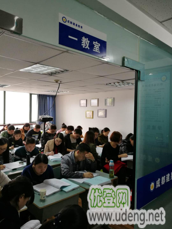 成人提升学历有哪几种方式,成都学历提升机构