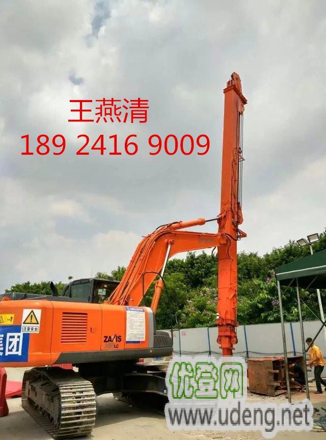 广州钩机伸缩臂改装厂家