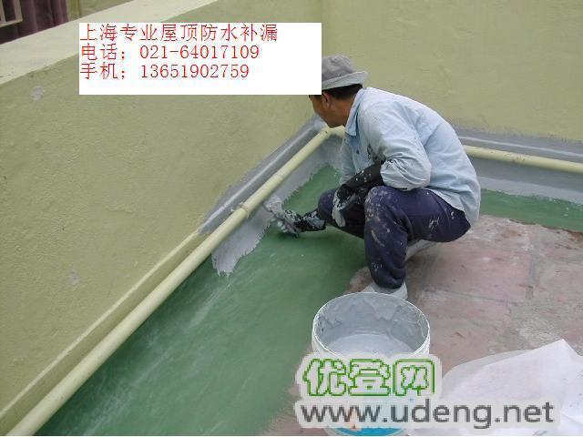 专业室内墙粉刷、墙面修补、刮腻子、刮大白、刷防水