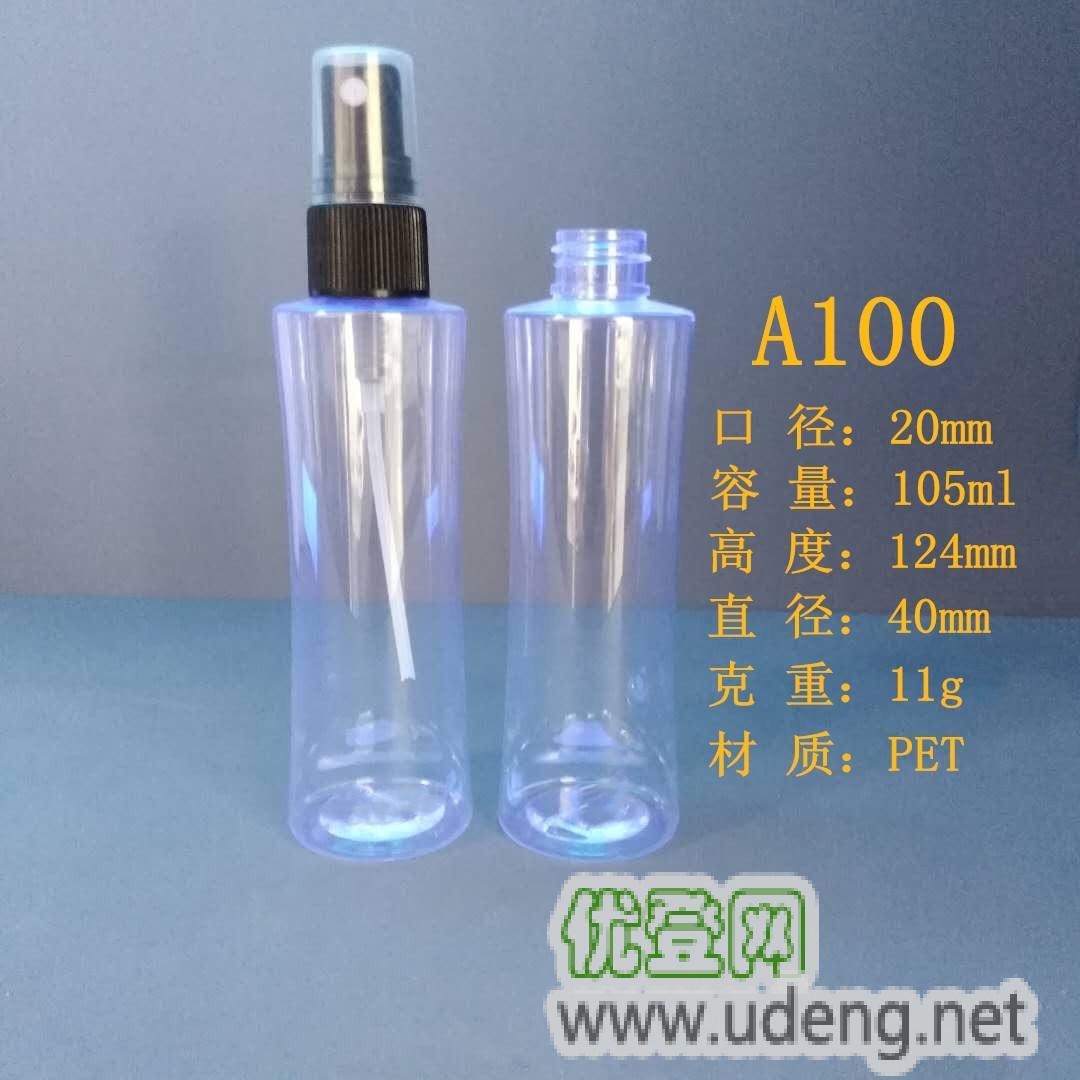 塑料瓶、泡沫瓶、化妆品瓶、喷雾瓶、塑料罐
