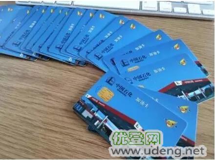 北京回收加油卡,回收加油充值卡