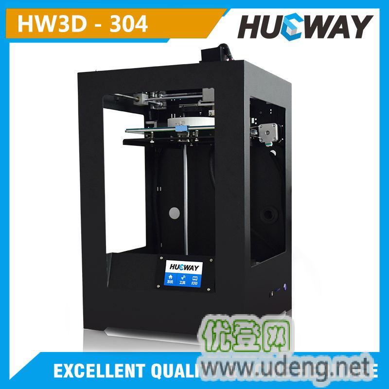 优锐3D-304打印机 高精度工业级 DIY使用