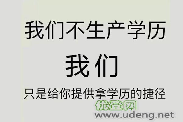 深圳奋飞教育学亏提升正规机构