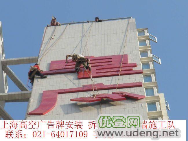 上海周边闲置广告牌拆除 拆玻璃 拆废气建筑物 专业资质公司
