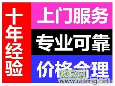 上海高空外墙防水 外墙石材防护维修 外墙涂料翻新 外墙涂料工程