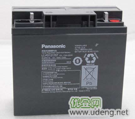 蓄电池 ups电源