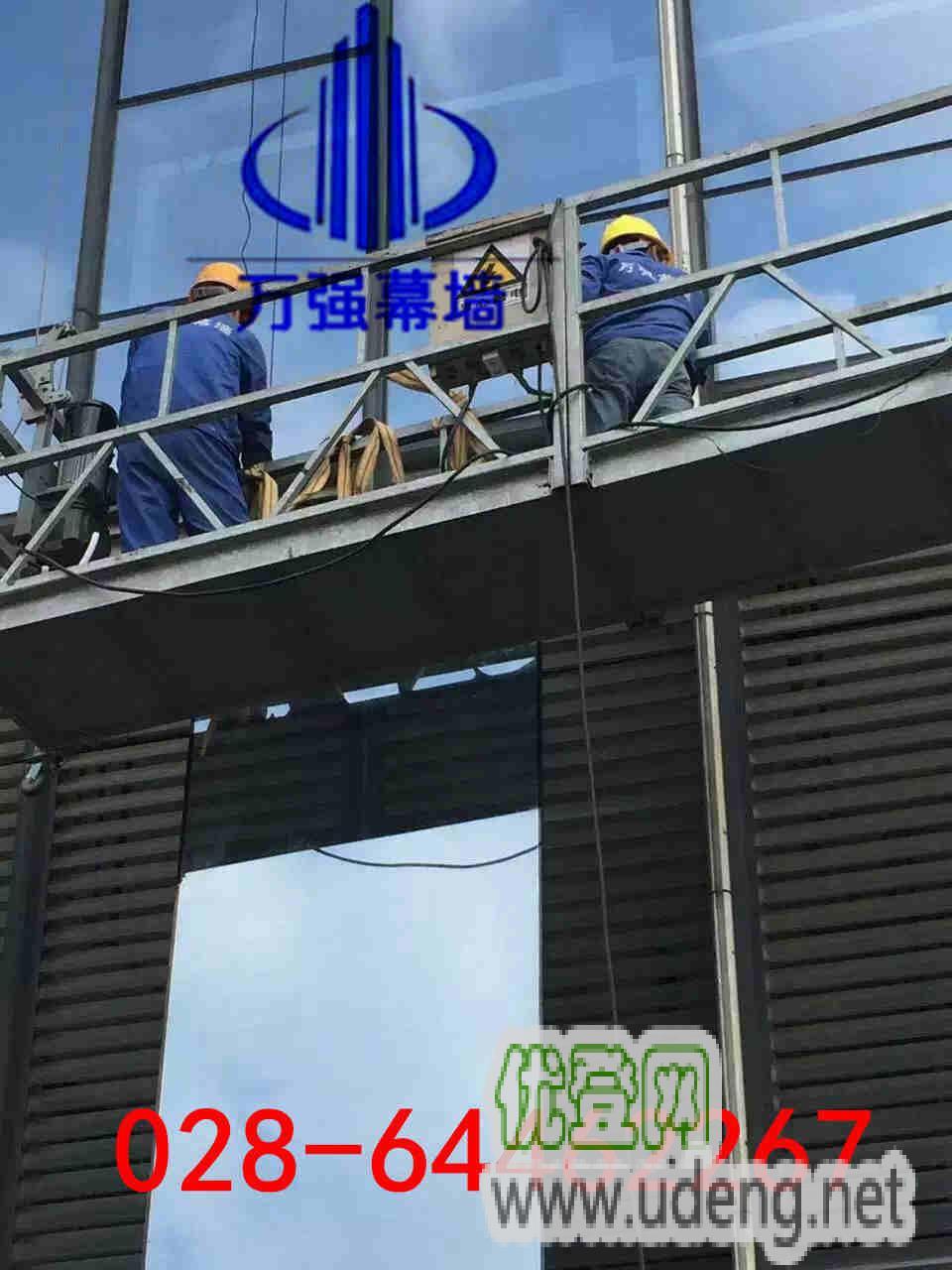 重庆幕墙安装公司