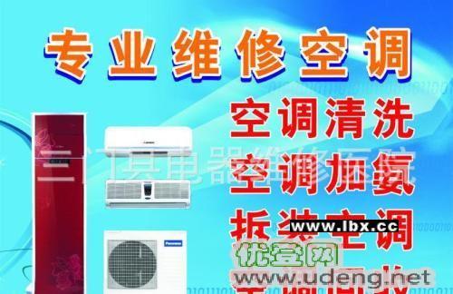 常熟专业空调维修拆装加液52888463